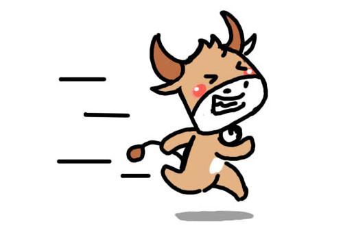 属牛的今年多大,属牛的2015年多大?