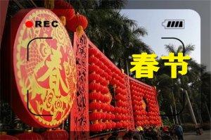 广东春节习俗大全,南方与北方有何不同